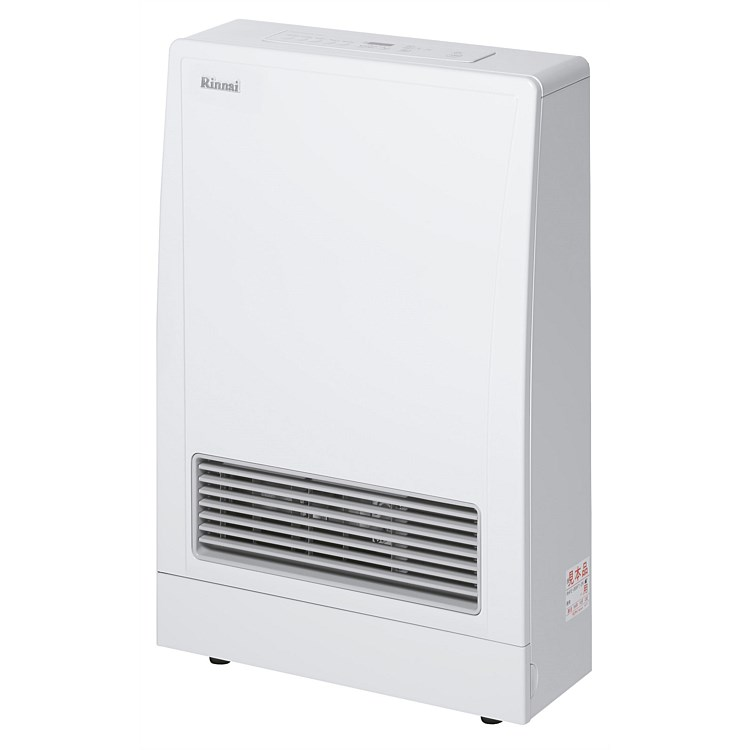 Rinnai Energysaver 309 LPG Power Flued Gas Heater