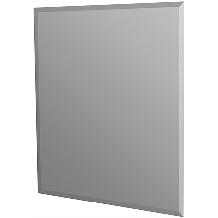 Trendy 750mm Bevel Edge Styline Mirror